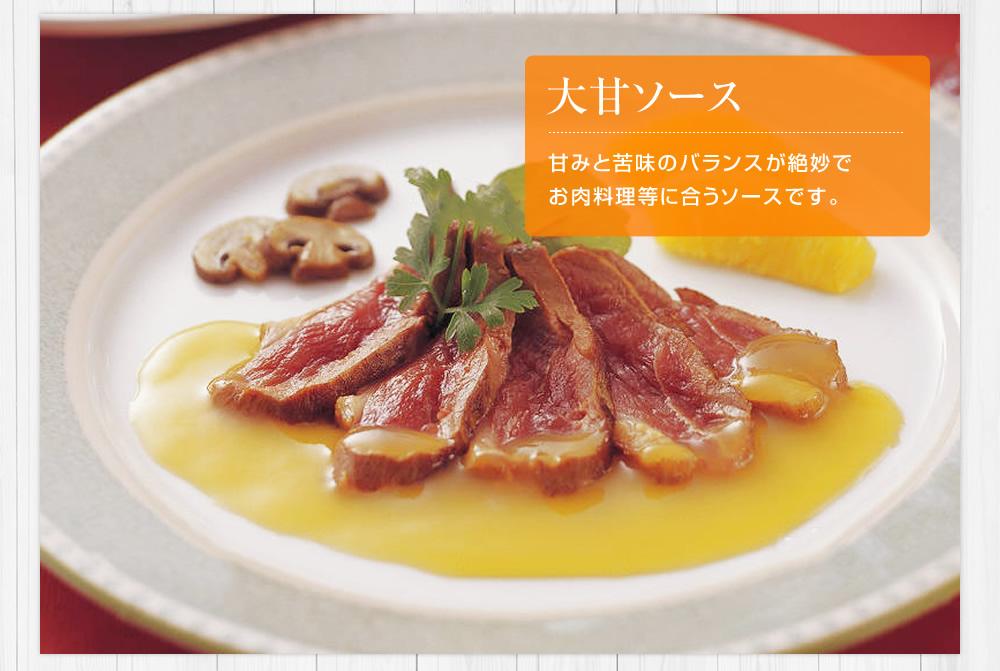 冷凍フルーツ金柑「大甘(だいかん)」
